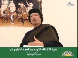 Каддафи призвал выходить на акции протеста против новых властей