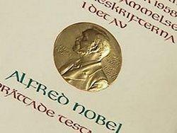 В Осло назовут имя лауреата Премии мира