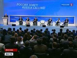 Путин рассказал  инвесторам о перспективах России
