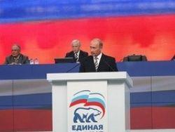 """""""Единая Россия"""" спасает рейтинг Путиным"""