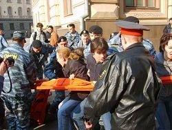 Пьяные тюменские студенты покалечили полицейских