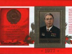 34 года назад принята последняя Конституция СССР