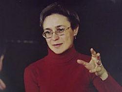 Пять лет назад погибла Анна Политковская