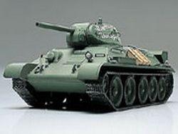 Необычные танки России и СССР