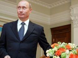 Благодарственная речь в честь Владимира Путина