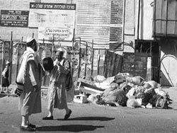 Теория и практика израильского неряшества