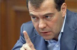 Медведев внес изменения в закон о высшем образовании