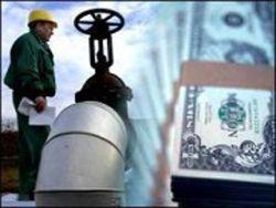 МЭР прогнозирует снижение ВВП при падении стоимости нефти
