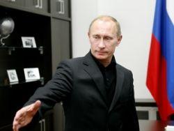 Активисты подготовили поздравления для Путина