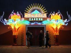 Будни и праздники первого легального казино в России - новость из
