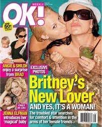 Бритни Спирс стала лесбиянкой?