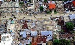 От землетрясения в Перу погибли 17 человек