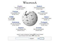 """Википедию \""""правили с компьютеров ЦРУ\"""""""