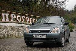 Первые владельцы Lada Priora в Узбекистане дежурили у вагонов с машинами всю ночь