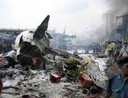 В России увеличат страховые выплаты в случае гибели авиапассажиров