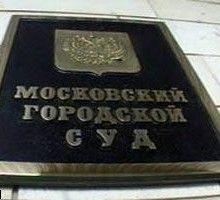 Чиновников МЭРТ приговорили к 3 и 5 годам тюрьмы