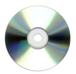 Компакт-диску - 25 лет!