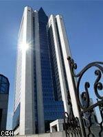 «Газпром» научит Украину добывать газ на шельфе