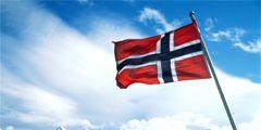 Норвегия и Россия упрощают визовый режим