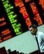 Кризис ударит по офисам - финансовый кризис на Западе вызовет циклический в России
