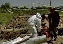 Минобороны: Грузины сами подбросили ракету