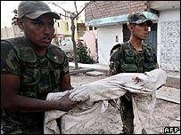 В Перу опять произошло землетрясение