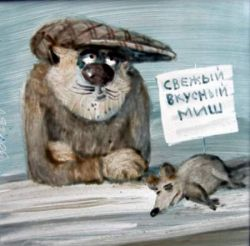 Работы художника Анатолия Ярышкина (фото)