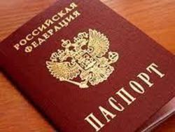 УФМС России по Оренбургской области рекомендует оренбуржцам обменять паспорта СССР образца 1974...