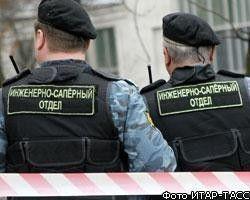 Возле трассы Москва-Петербург найдено большое количество взрывчатки