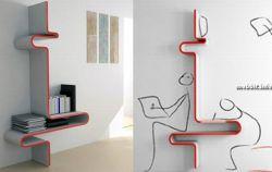 Интересный многофункциональный предмет мебели