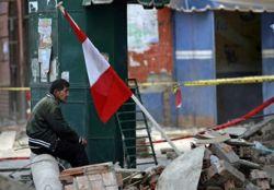 В Перу прекращены поиски выживших в землетрясении