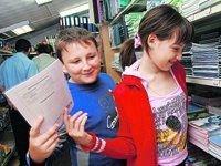 Что нужно знать о товарах для учеников