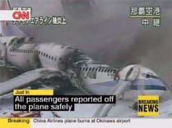 Подробности взрыва Boeing-737 в Японии