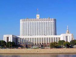 Правительство России возьмет под контроль крупных частных инвесторов