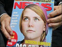 """Родители и журналисты \""""делят\"""" заработки Наташи Кампуш, проведшей 8 лет в плену у маньяка"""