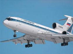 Росавиация прогнозирует рост стоимости авиабилета