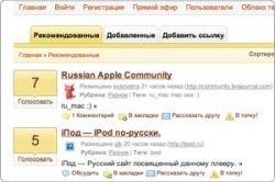 MacLinks.ru - русскоязычные ресурсы Мак-пользователя