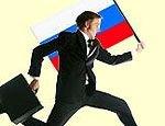 «Это замечательное место для бизнеса» – Россия глазами британцев