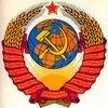 """20 лет у власти в России стоит \""""пятая колонна\"""", но юридически Советский Союз существует"""
