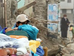 Власти Боливии поделятся зарплатами с пострадавшими от землетрясения в Перу