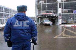 Вокруг Москвы построят 20 перехватывающих парковок