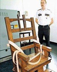 Администрация Джорджа Буша готовит проект нового закона о смертной казни