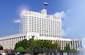 Персональные данные россиян будут усиленно защищать