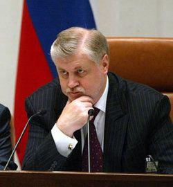 Спикер Миронов прикрывает коррупционера Александра Паскаля, находящегося в федеральном розыске
