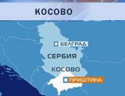 Администрация ООН в Косове спешно готовит приватизацию шахт и рудников