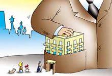 С сентября ДЕЗы начнут акционировать, часть - ликвидируют