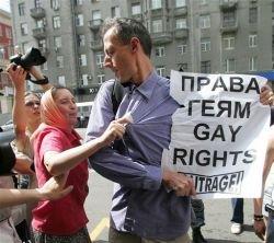 В Подмосковье у геев есть весьма влиятельные защитники