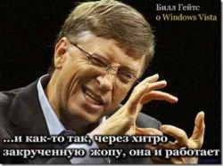 Шоу Билла Гейтса и Стива Джобса