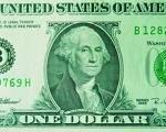 Доллар будет стоить 21,5 руб