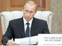 Владимир Путин занялся биржевыми прогнозами